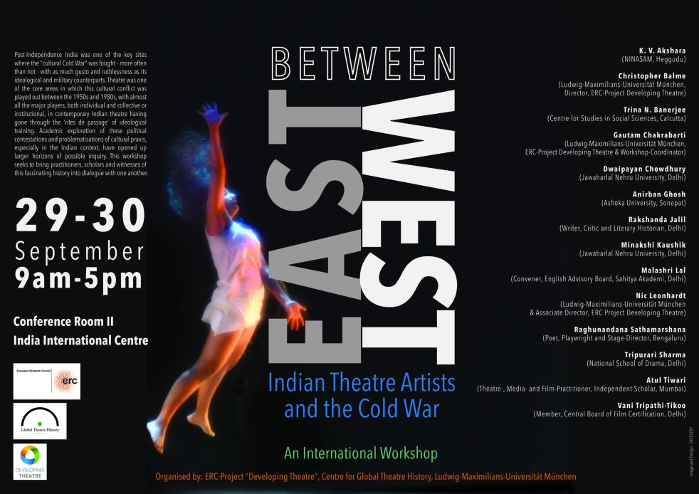 ERC Workshop Indian Theatre Artists and the Cold War.jpg
